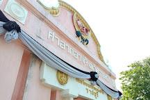 Ratchaburi National Museum, Ratchaburi, Thailand