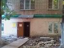 Профилактика, Вольская улица, дом 11А на фото Саратова