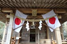 Heitate Shrine, Yamato-cho, Japan