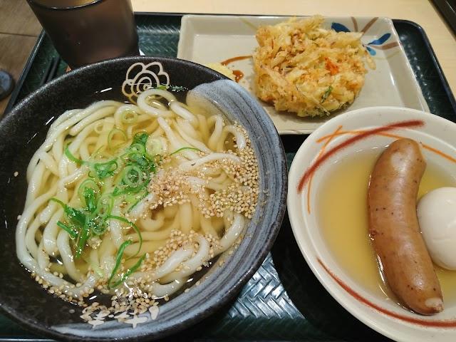 Hanamaru Udon Meguro East Exit