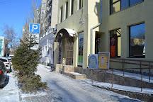 Rostov Regional Museum of Fine Arts, Rostov-on-Don, Russia