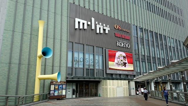 Mint Kobe
