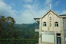 Xiaowulai Sky Walk, Fuxing District, Taiwan