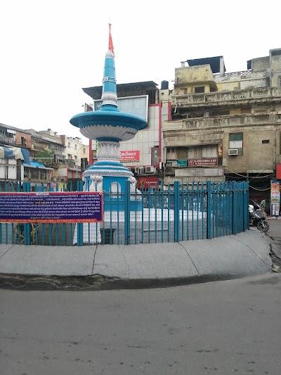 Maliwara Tiraha Bazar