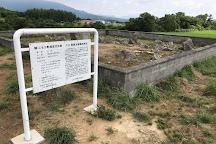 Soga Hokuei Stone Circle, Niseko-cho, Japan