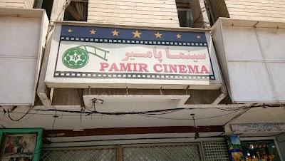 Cinema pamir