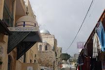 Church of St. Lazarus, Al-Eizariya, Palestinian Territories