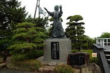 Ogigahama Park, Tanabe, Japan