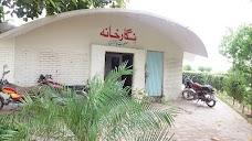Fort Kohna Multan
