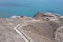 Sira Fortress, Aden, Yemen