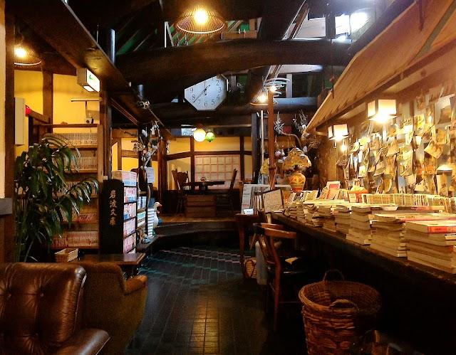 Cafe Machiko