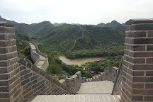 Great Wall at Huanghuacheng, Beijing, China