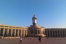 Автобусная станция   Tianjin