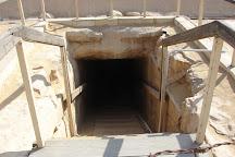 Pyramid of Unas, Saqqara, Egypt