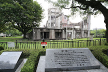 Children's Peace Monument, Hiroshima, Japan