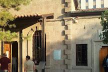Tacettin Sultan Cami, Ankara, Turkey