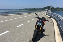 Tsunoshimao Bridge, Shimonoseki, Japan