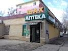 ШАХ, улица Савушкина на фото Астрахани