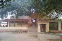 Baba Munjeshwar Nath Mandir, Gorakhpur, India