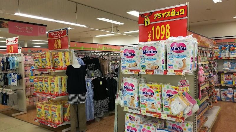 リヴィン錦糸町店