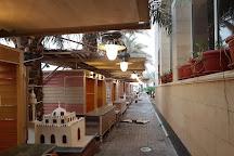 Dar Al Madinah Museum, Medina, Saudi Arabia