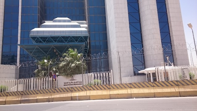 MINISTRY OF PETROLEUM AND MINERAL RESOURCES BUILDING RIYADH KSA