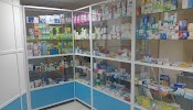 Наша Аптека, микрорайон Зелёные горки на фото Томска