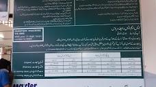 Passport Office Lahore - I