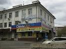 Тунэс, Партизанский проспект на фото Владивостока