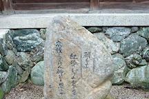 Itakiso Shrine, Wakayama, Japan