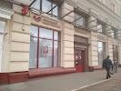Московский Кредитный Банк, Авиамоторная улица на фото Москвы