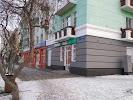Гармония, Медицинский Центр, улица Ленина на фото Красноярска