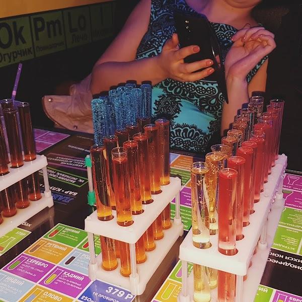 Лаборатория паб косметика купить где можно купить косметику мирра