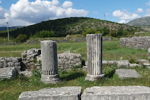 Duklja Ruins, Podgorica, Montenegro