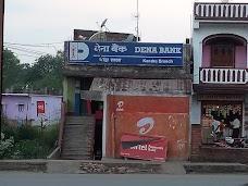 R K Sound jamshedpur