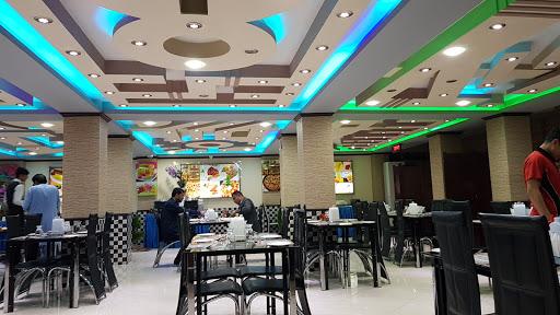 Barg Continental Restaurant