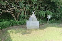 Niimi Nankichi Memorial Museum, Handa, Japan