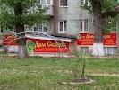 Дом Сказок, проспект Ленина на фото Ростова-на-Дону
