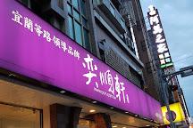 Yih Shun Shiuan - Yilan Store, Yilan City, Taiwan