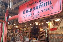 Bann Hom Tien, Suan Phueng, Thailand