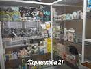 Ветеринарный кабинет на Пермякова, улица 30 лет Победы на фото Тюмени