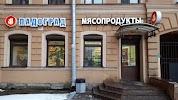 Ладоград, Канонерская улица, дом 12 на фото Санкт-Петербурга