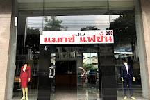 Max fashion, Bangkok, Thailand