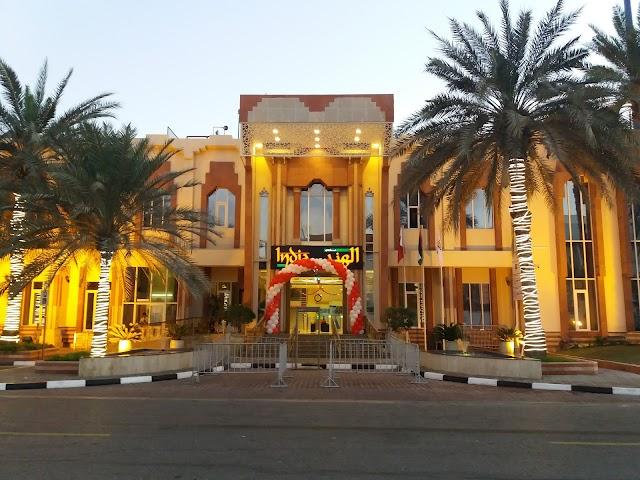 INDIAN CLUB CAFE DUBAI UAE