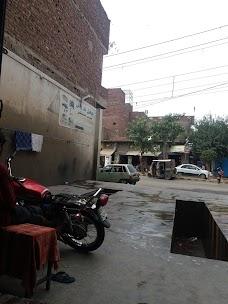Mughal Car Wash lahore Abu Bakr Rd