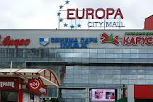 Cinema Park, Volgograd, Russia