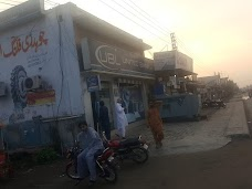 UBL Bank chiniot