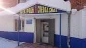 Электроды & Спецодежда, улица Розы Люксембург на фото Томска