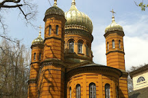 Russian Orthodox Chapel, Weimar, Germany