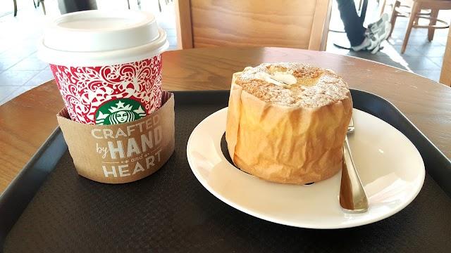 Starbucks, Harbor Town